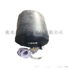 阜通厂家 型号规格齐全 堵管气囊 DN900 质量保证
