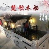 四川阿壩帶卡座的船4人裝飾船用料足