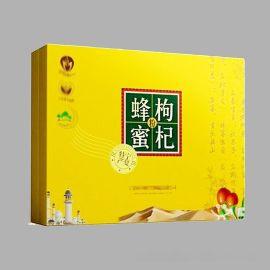 郑州土特产礼品包装盒 蜂蜜手提礼品盒厂家