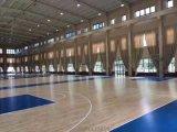 球館木地板,室內球場運動木地板施工包工包料包驗收