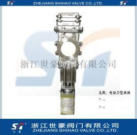 SCZ673W上海气动穿透式闸板阀 对夹式长板闸阀