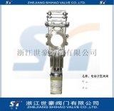 SCZ673W上海氣動穿透式閘板閥 對夾式長板閘閥