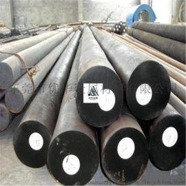 东特抚顺1.2344塑胶模具压铸模具钢材耐高温
