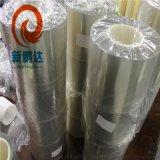 PET双层防静电膜 PET硅胶白色保护膜