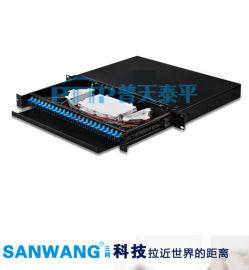 19英寸1U机架式光纤配线架/终端盒