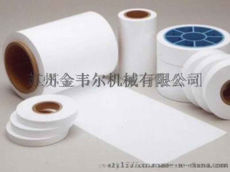 金韦尔锂电池隔膜干法单拉生产线