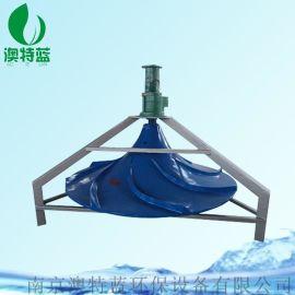 G/Q/FSJ双曲面搅拌机叶轮玻璃钢材质
