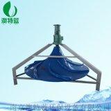 G/Q/FSJ雙曲面攪拌機葉輪玻璃鋼材質