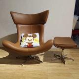 单人皮革休闲椅鸡蛋椅蜗牛椅老虎椅懒人躺椅