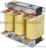 SHDL0.4-30G-7 四海联众低压串联电抗器