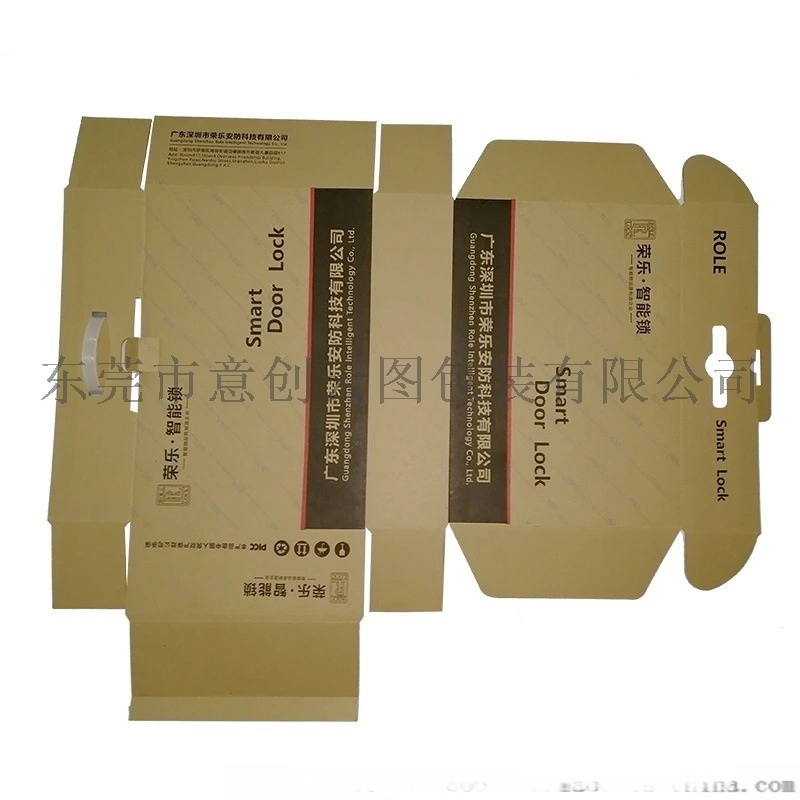 东莞塘厦纸箱厂,飞机盒定制印刷.