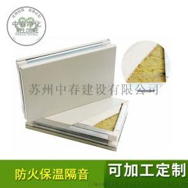 手工双玻镁岩棉板 夹芯岩棉防火彩钢板玻镁复合彩钢板