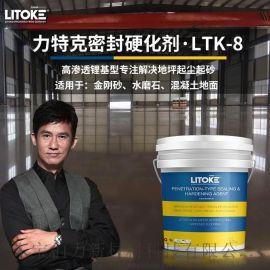 密封固化剂被广泛使用的原因