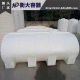 臥式塑料水箱-10噸臥式pe儲罐-河南衡大容器