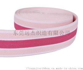 厂家专业生产内裤松紧织带、裤头带