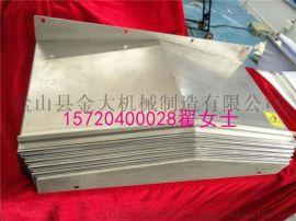 沈阳中捷HMC100e加工中心钢板护罩一件定制