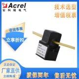 安科瑞開口式電流互感器AKH-0.66-K