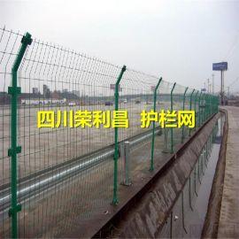 成都隔离护栏网 成都高速护栏网 成都护栏网厂家