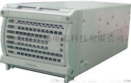 EMERSON通信电源模块艾默生EPW30-48A-E