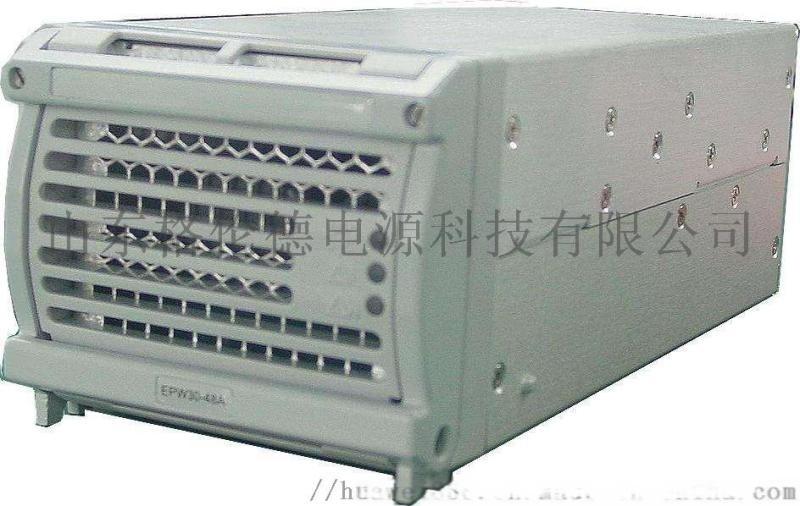 EMERSON通信電源模組艾默生EPW30-48A-E