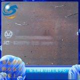 耐磨板整板供应,NM450板切割,NM400板切割
