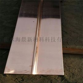 铜止水铜板钢板橡胶止水带止水铜片水利 水电工程