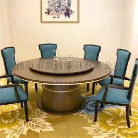 联肯家具定制酒店实木新中式电动转盘大圆桌