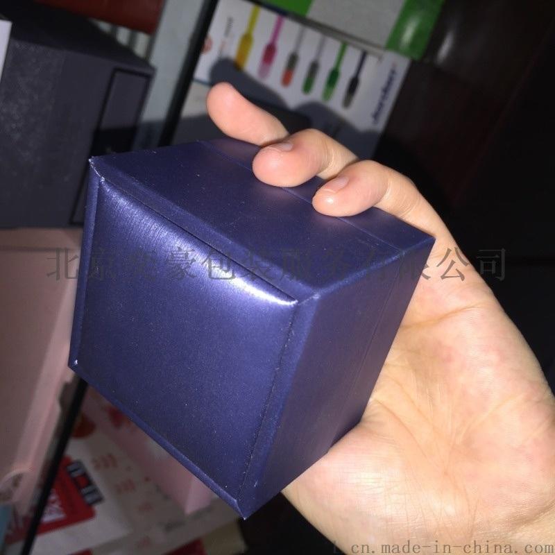 经典创意包装盒首饰盒