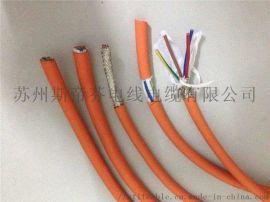 高柔性耐弯曲耐磨拖链电缆