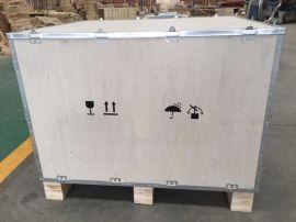 减速机专用钢边箱钢带箱出口木箱定制