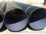 性能优越输水用TPEP防腐钢管