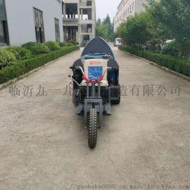 果哈哈S6自走式果园喷雾机,风送式果树打药机