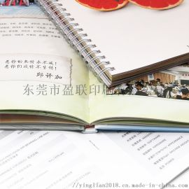 产品画册印刷向数码印刷靠拢