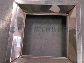 不锈钢激光焊接机_东莞正信激光_品质可靠