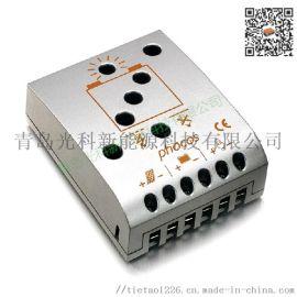 德国伏科控制器20A气象站太阳能板发电系统控制器