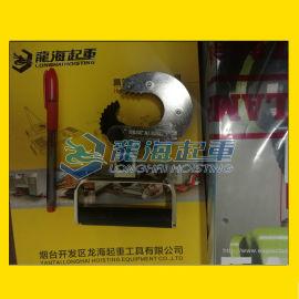 HHC型手提式夹钳,鹰牌EAGLE CLAMP,手提式夹钳