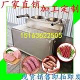 大型连续电动罐装设备 加工香肠烤肠哈尔滨红肠