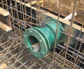 柔性防水套管|刚性防水套管就选河北鑫涌制造厂
