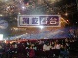 中秋节观众看台搭建