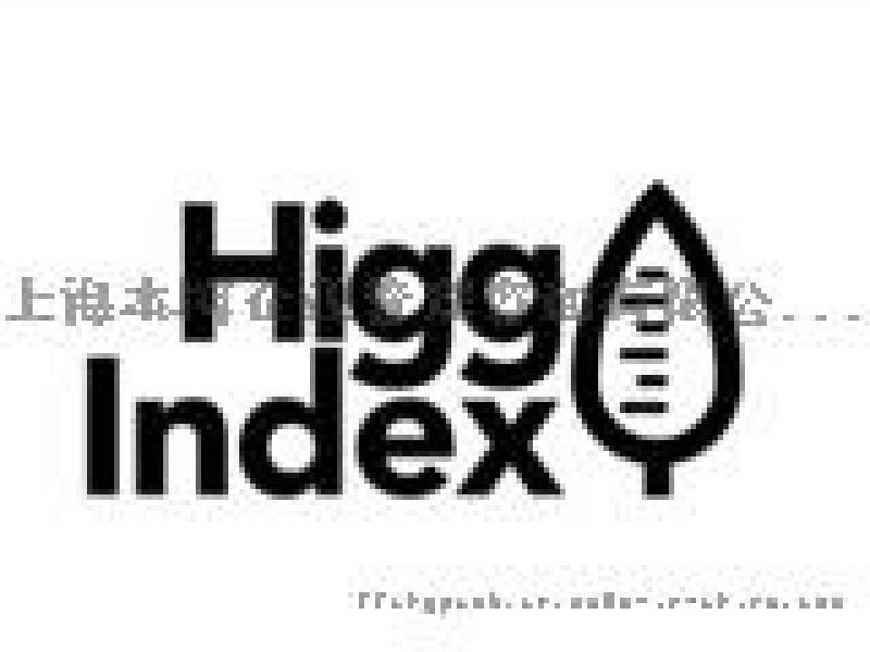 外贸服装工厂如何通过Higg Index验厂