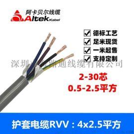 海路通线缆 护套线rvv4x2.5 rvv护套线