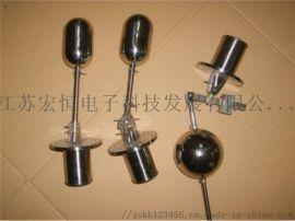 UQK-30/31/32系列浮球水位报警器