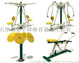 社区健身器材厂家热线