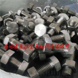 钨螺丝纯钨加工件钨棒制品钨钼紧固件 超长钨丝杆
