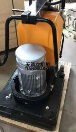 7.5KW水泥地面研磨机 640固化地坪打磨抛光机