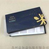 大閘蟹禮盒,包裝盒,高檔大閘蟹禮盒設計製作,蘇州廠家