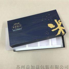 大闸蟹礼盒,包装盒,**大闸蟹礼盒设计制作,苏州厂家