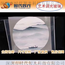 厂家直销 智能山水画调光玻璃 调光膜 H1超白