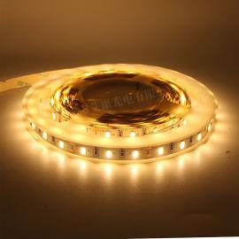 5630低压灯条5730贴片灯带