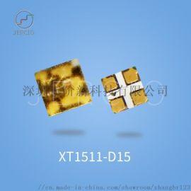 阶新XT1511-D15,小尺寸1515RGB全彩LED灯珠,显示屏新宠